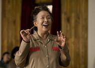 '국민배우' 나문희가 출연한 넷플릭스 영화
