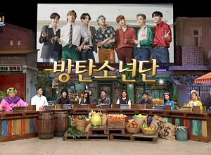 """방탄소년단(BTS) '고민보다 GO' 가사 받아쓰기 도전 이하이-코드쿤스트 """"코드를 적겠다"""""""