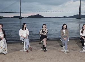 '더 리슨: 바람이 분다', 솔지ㆍ김나영ㆍ케이시ㆍ오마이걸 승희ㆍHYNN(박혜원) 목포 여행 시작