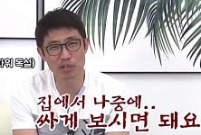 [박스오피스] '수어사이드 스쿼드' 전세계 낚은 영화?