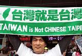 [줌 인 아시아] 도쿄올림픽서 '타이완' 볼까…24일 국민투표