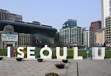 '서울 세계재생에너지총회' 23일 개막…서울시, 도시 역할 확대 모색
