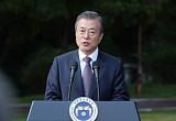 """문재인 대통령 """"2032 남북올림픽ㆍDMZ 국제평화지대 지지해달라"""""""