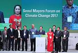 세계 37개 도시, 서울서 기후변화 대응 논의