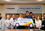 한국타이어, 'CSR 위원회' 운영해 체계적 사회공헌 힘쓴다