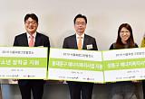LG화학 '청소년 장학사업'에 친환경 에너지 수익 3100만 원 지원