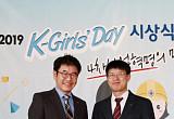 """""""여성 이공계 인재 양성 돕는다""""…아시아나항공, 산자부 장관상 수상"""