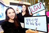 """'이통 3사' 세계 최초 '5G 태블릿 PC' 출시…""""삼성전자 갤럭시탭 S6 5G"""""""