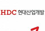 """HDC그룹 """"아시아나항공 인수 포기 없다…정상 진행 중"""""""