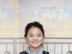 [인터뷰] 허정은이 밝힌 '오마이금비'·송중기·연기천재