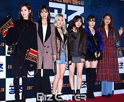 '공조' 윤아 지원사격 나선 의리의 '소녀시대'