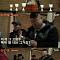 """'신서유기3', 미공개 술자리 공개… 52도 중국 전통주에 """"횡설수설, 화기애애"""""""