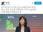 """공지영, 대선 주자 서민행보에 """"반기문이든 누구든 코스프레 하지마 짜증나"""" 비난"""