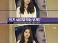 """김태리, '나이트라인' 출연 """"할머니, 청룡영화상 이후 교회에 떡 돌려"""""""
