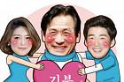 """[온라인 토닥토닥] 기부를 축제로 승화한 연예인들 '블루라이팅 페스티벌'…""""이들이 개념 연예인!"""""""
