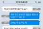 """[니톡내톡] 서인영 욕설 동영상 논란…""""욕보다 갑질한 게 더 문제"""", """"크라운제이는 무슨 죄야?"""""""