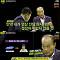 """'썰전' 전원책, 다시 전스트라다무스의 귀환…""""법원, '이재용 구속영장 기각'할 것"""""""