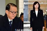 법원, 김기춘 조윤선 구속영장 발부…