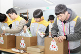 동서발전, 소외계층 아동 대상 봉사활동 실시