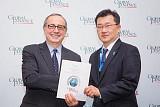 [포토] 하나은행, 글로벌파이낸스 선정 '최우수 무역금융 은행상' 수상
