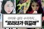 [카드뉴스 팡팡] 아이유·설리·수지까지…