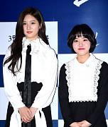 김새론-김향기, 동갑내기 친구