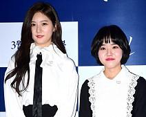 '눈길' 김새론-김향기, '누군가는 해야 할, 모두가 알아야 할 이야기'