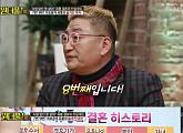"""유퉁, 몽골인 아내와 결별 """"9살 딸 학비는 보내줄 것"""""""