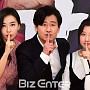 박선영-박혁권-김지민, 붕어빵 초인가족