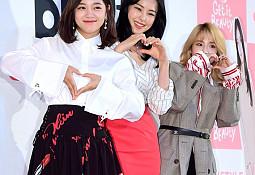 뷰티+예능 기대하세요~…'겟잇뷰티 2017'의 새 얼굴들