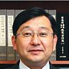 [일본은 지금] 트럼프 대통령과 아베 총리 : 미·일...