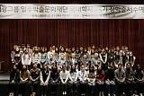 태광그룹 일주학술문화재단, 대학생 60명에게 장학금 전달