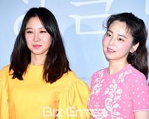봄바람이 살랑~…공효진-안소희, 영화관 밝히는 화사한 미모