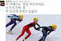 """심석희, 판커신 더티 플레이에 희생…양준혁 """"손가락 진짜, 저러고 싶을까"""" 직격탄"""
