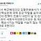 """백혜련, 강일원 재판관 비난한 김평우에 """"막말하는 X맨"""" 직격탄"""