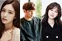 에릭, 서현진과 열애설 5분 만에 초고속 부인한 이유…'나혜미와 열애 때문?'