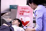롯데푸드, 사랑 나눔 헌혈 행사 진행