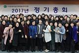 한국여성인력개발센터연합 회장에 이명혜 YWCA 회장 선임