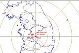 충북 옥천 인근서 규모 2.3 지진 발생…기상청