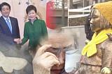 '그것이 알고싶다' 화해 치유재단 김태현 육성 확보, 위안부 할머니에 '돈 받아라' 압박?
