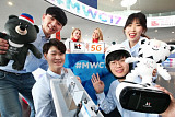 KT, MWC 2017에서 '미리 보는 세계 최초 KT 5G 서비스' 공개