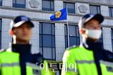 [포토] 탄핵심판 최종변론 하루 앞둔 헌법재판소