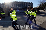 [포토] 경찰, 헌재 주변 경비 강화