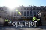 [포토] 긴장감 흐르는 헌법재판소