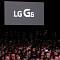 """[MWC2017] """"발 디딜 틈 없었다"""" LG G6, 전 세계 이목 집중"""
