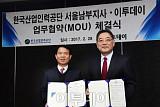 [포토] 업무협약 맺은 길정우 대표와 류명수 지사장