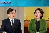 "JTBC '뉴스룸' 심상정 ""손석희 앵커, 그렇게 말씀하시면 섭섭해""… 무슨 말?"