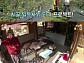 '신혼일기' 안재현♥구혜선, 혼자 지낸다 '처가+혼자 일기'
