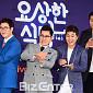 [BZ포토] 피오-김용만-김종민-서장훈, 칼질을 슥슥