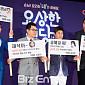 [BZ포토] 피오-김용만-김종민-서장훈, '요상한 식...